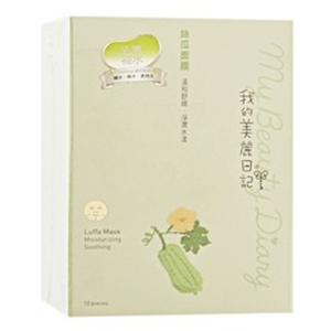 My Beauty Diary Natural Key Line Luffa Mask (2013 New Version) (10 Piece)