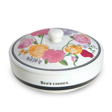 See's Candies Floral Candy Dish - Single