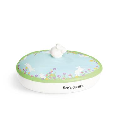 See's Candies Easter Candy Dish - Single