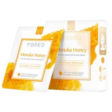 Foreo Manuka Honey Revitalizing Ufo™ Activated Mask 6 Individual Masks