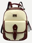 Shein Beige Contrast Trim Buckled Strap Backpack