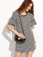 Shein Contrast Striped Ruffle Bell Sleeve Tshirt Dress