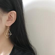 Shein Hollow Geometric Design Drop Earrings