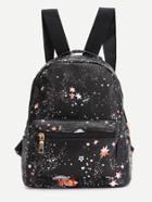 Shein Black Starry Night Print Pu Backpack