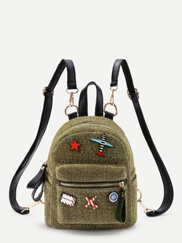 Shein Airplane And Star Patch Backpack With Adjustable Strap
