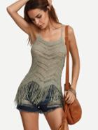 Shein Fringe Hem Knitted Cami Top