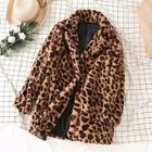 Shein Leopard Print Faux Fur Teddy Coat