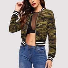 Shein Zip Front Camo Print Crop Jacket