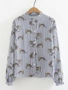 Shein Leopard Print Striped Blouse