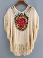 Shein Apricot Crochet Hollow Out Fringe Shirt