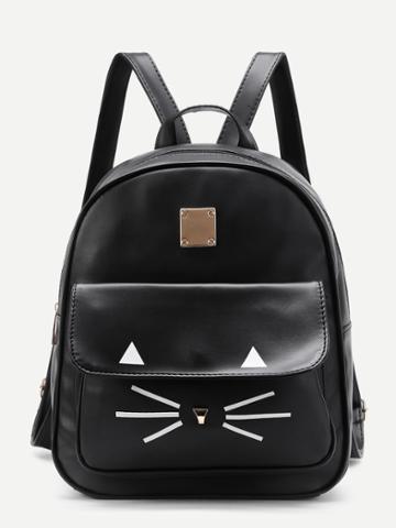 Shein Cat Print Pu Backpack