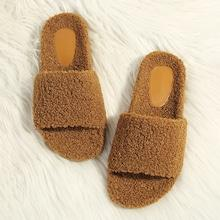 Shein Plain Fluffy Slippers