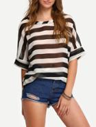 Shein Striped Chiffon Shirt