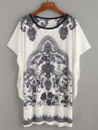 Shein White Paisley Print Dolman Sleeve Dress