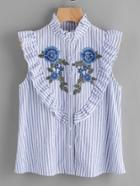 Shein Embroidered Flower Applique Frilled Yoke Striped Blouse