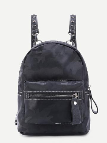 Shein Camouflage Pocket Front Nylon Backpack