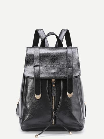 Shein Double Buckle Front Pu Backpack
