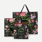 Shein Flower Print Paper Storage Bag 3pcs