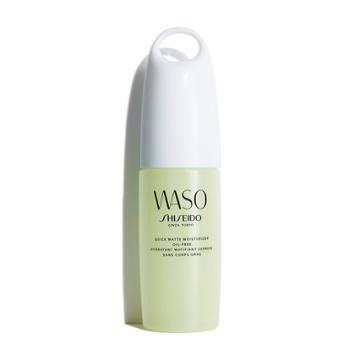 Shiseido Quick Matte Moisturizer Oil-free