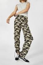 Camo Silk Pants