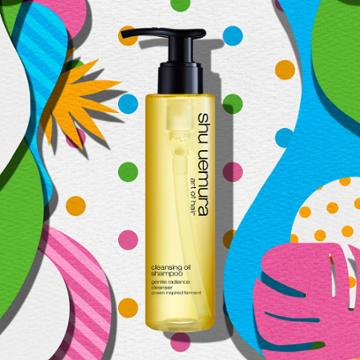 Shu Uemura Art Of Hair Cleansing Oil Shampoo Gentle Radiance Cleanser For Normal Hair And Scalp 4.7 Oz / 140 Ml