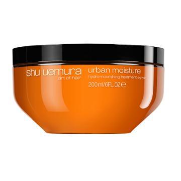 Shu Uemura Art Of Hair Urban Moisture Hydro Nourishing Deep Treatment Hair Mask For Dry Hair 6.8 Fl Oz / 200 Ml