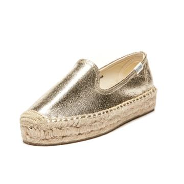 Soludos Platform Metallic Smoking Slipper In Pale Gold
