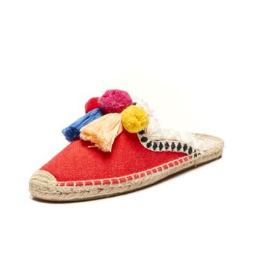 Soludos Frayed Edge Pompom Mule In Red Multi