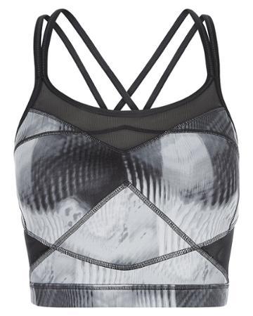 Sweaty Betty Celestial Reversible Yoga Vest
