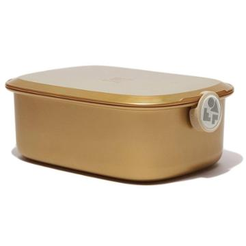 Caboodles Beauty Light Box - Gold