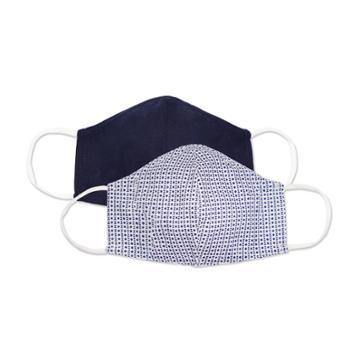 2pk Men's Fabric Face Masks - Goodfellow & Co Dark Blue/white