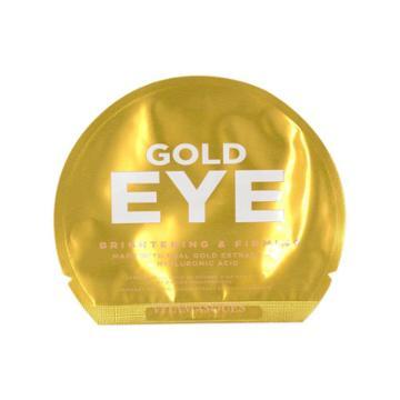 Vitamasques Brightening & Firming Eye Pads - Gold