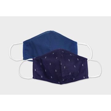 2pk Men's Fabric Face Masks - Goodfellow & Co Beach Blue/navy S/m, Beach Blue/blue