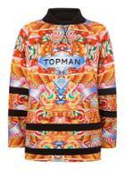 Topman Mens Topman Design Multicolored Digital Oversized Hoodie