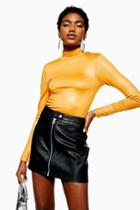 Topshop Coated Funnel Neck Top