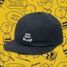 Vans X Peanuts Jockey Hat (peanuts)