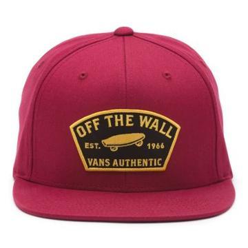 Vans Trask Snapback Hat (rhumba Red)