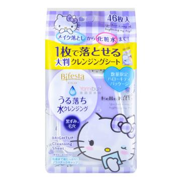 Mandom Bifesta Hello Kitty Brightup Cleansing Sheet Purple 46pcs