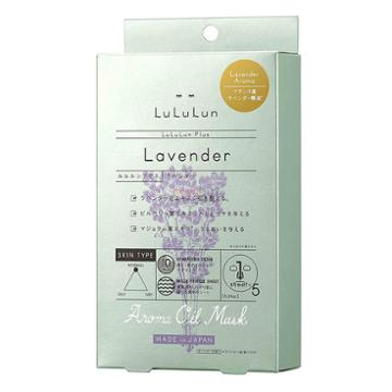 Lululun Aroma Oil Mask Lavender 5 Sheets