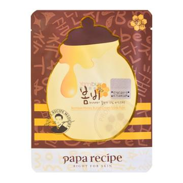 Papa Recipe Bombee Honey Butter Cream Mask Pack 1sheet