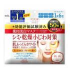 Kose Clear Turn Facial Mask White 50sheets