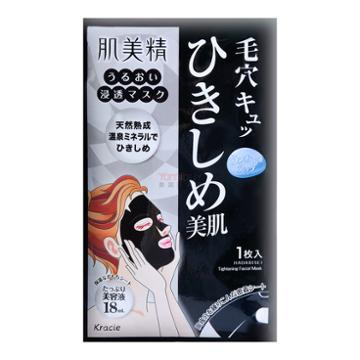 Kracie Hadabisei Moisture Pore Care Mask 1 Sheet