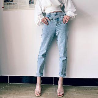 Details Straight-cut Jeans