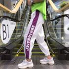 Lightweight Colorblock Lettering Jogger Pants