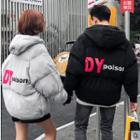 Couple Matching Padded Hood Jacket