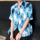 Cat Printed Short-sleeve Blouse