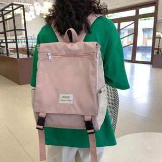 Snap Buckle Flap Nylon Backpack
