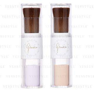 Gelnic - Gemain Uv Powder Spf 50 Pa+++ - 2 Types