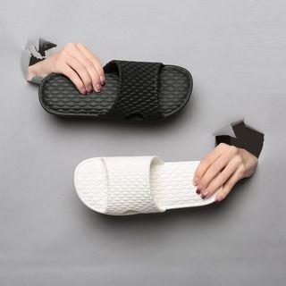 Textured Bathroom Slippers