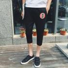 Printed Pedal Sweatpants
